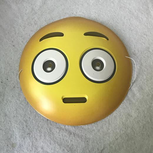 Emoji-Daze Eyes