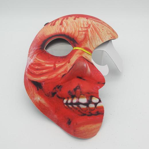 Mask D'Halloween