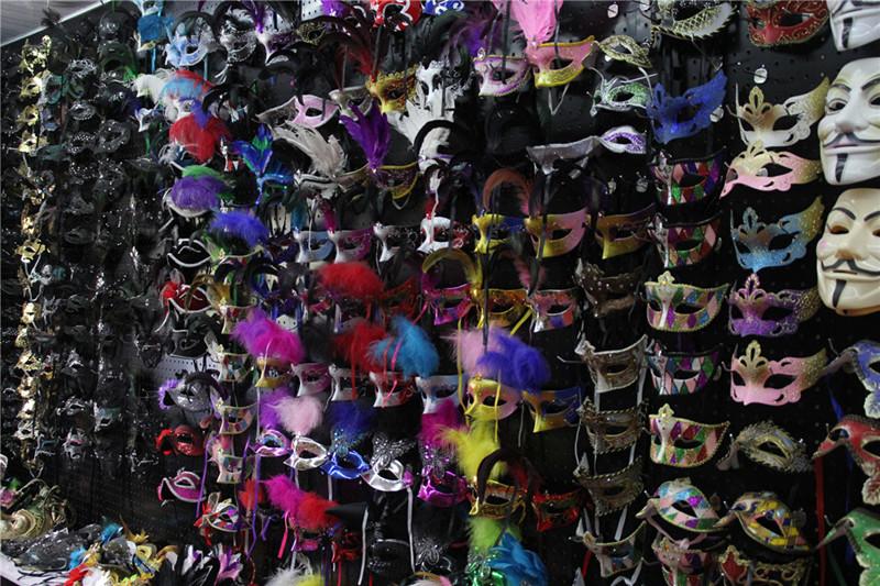 Masquerade Mask Ball Mask
