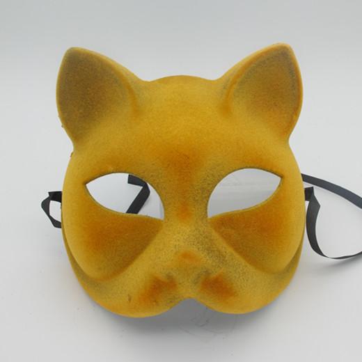 Elegant Party Mask Lint Mask Gold Cat Costume Masks Accessories