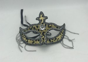 Yellow FDL Leopard Print Fabric Beaded Mask
