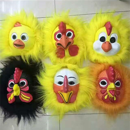 Full Head Animal Masks- Chicken Costume Masks with Feathers