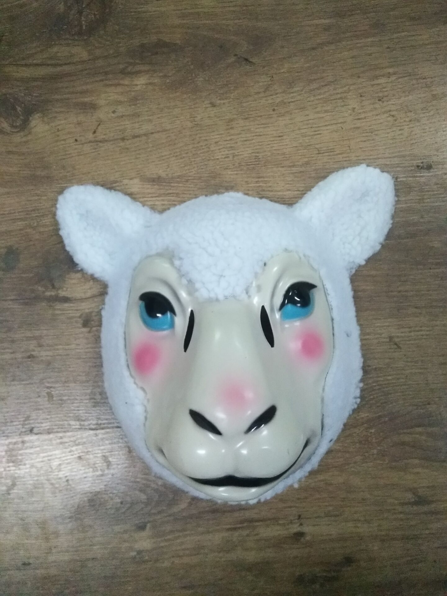 Rubie's Costume Co Animal Mask-Lamb Costume