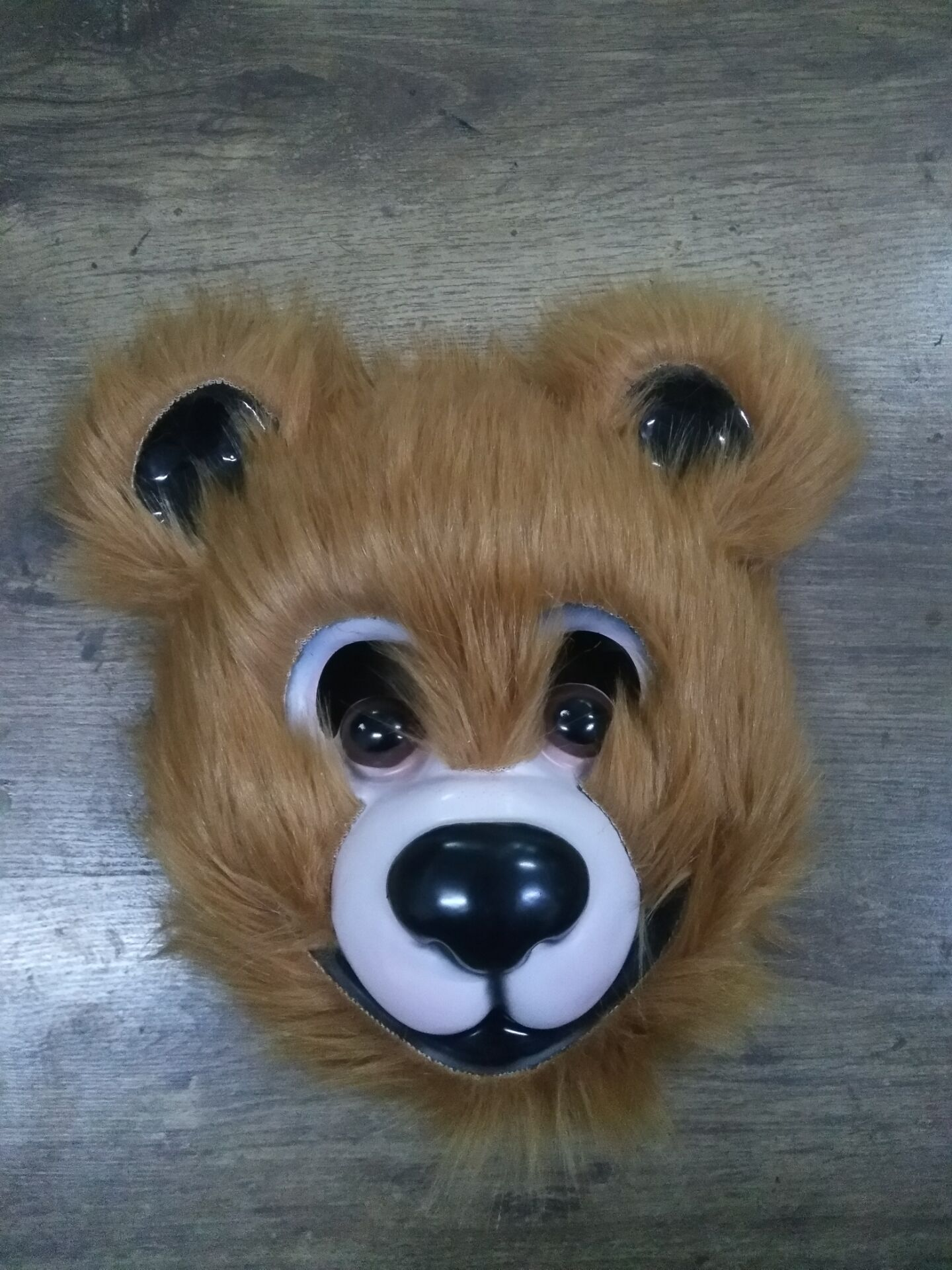 Rubie's Costume Co Animal Mask-Bear Costume