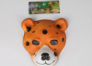 Lego Party Plastic Animal Head Mask Leopard Tiger Costume Masks
