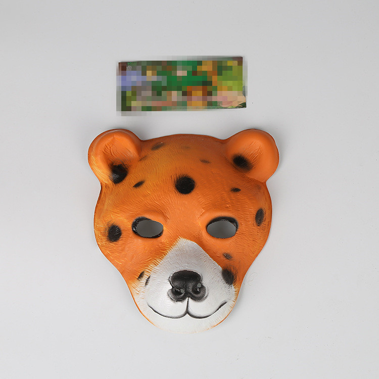 Lego Party Plastic Animal Head Mask Leopard Tiger Costume Masks