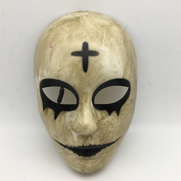 Black Tinted Scary Face W Cross Mask