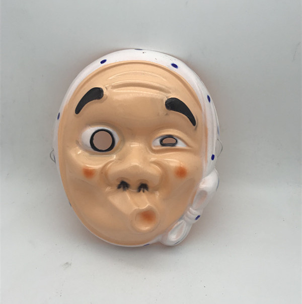 Hyottoko Omen Japanese Traditional Halloween Mask