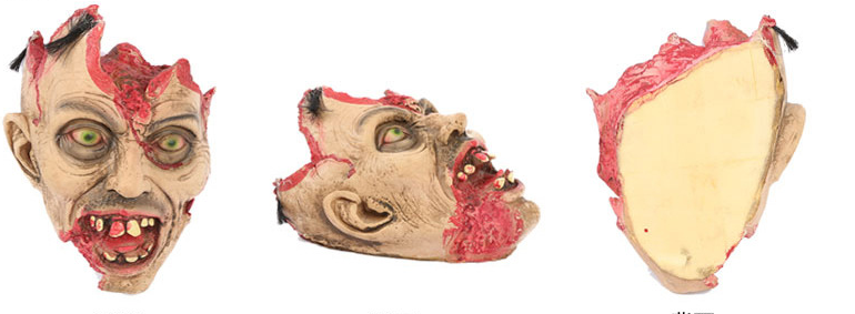 Scary Halloween Bloody Head Props