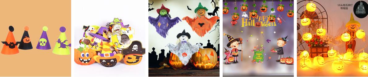 Halloween Balloon Halloween Picks Halloween Garlands