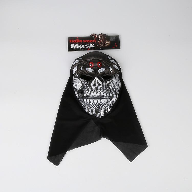 Creepy Skull Mask Halloween Mask W Black Veil