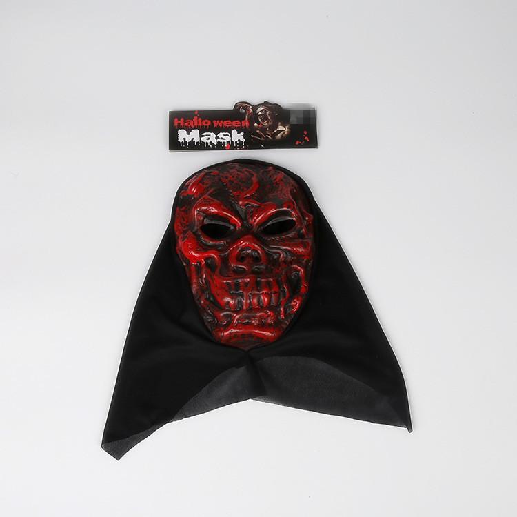Creepy Red Skull Mask Halloween Mask W Black Veil