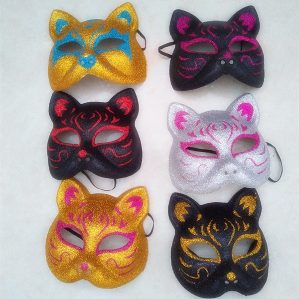 Assorted Fancy Glitter Cat Eye Mask