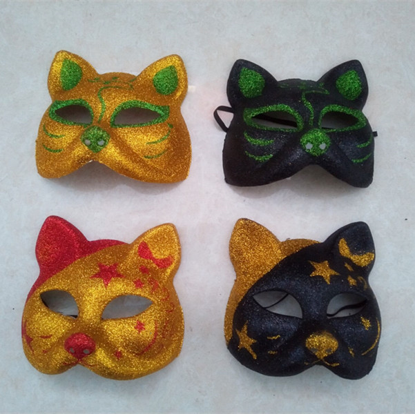 Fancy Glitter Cat Eye Mask By Lego Party