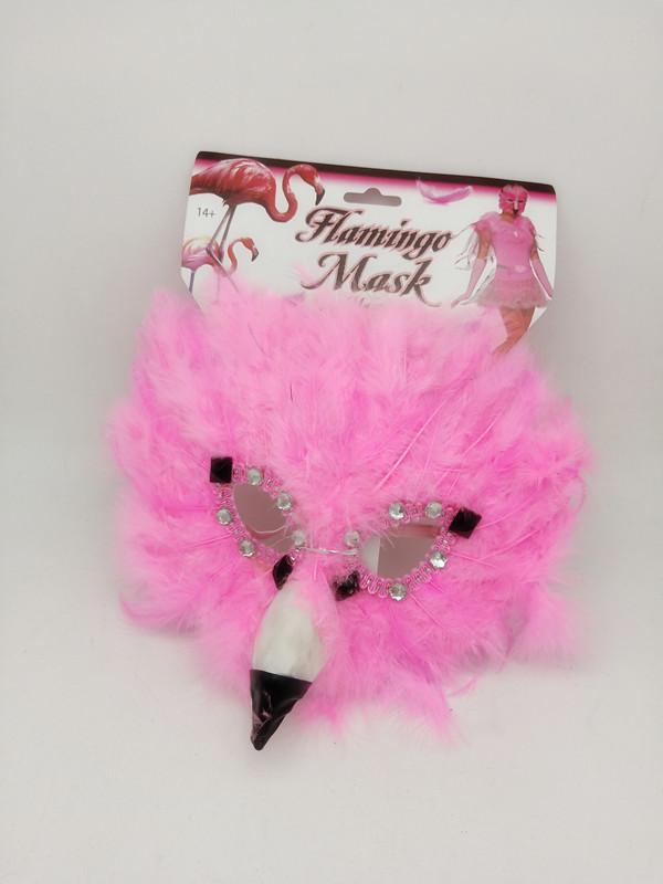 Feathery Pink Flamingo Gems Masquerade Bird Animal Halloween Costume Mask